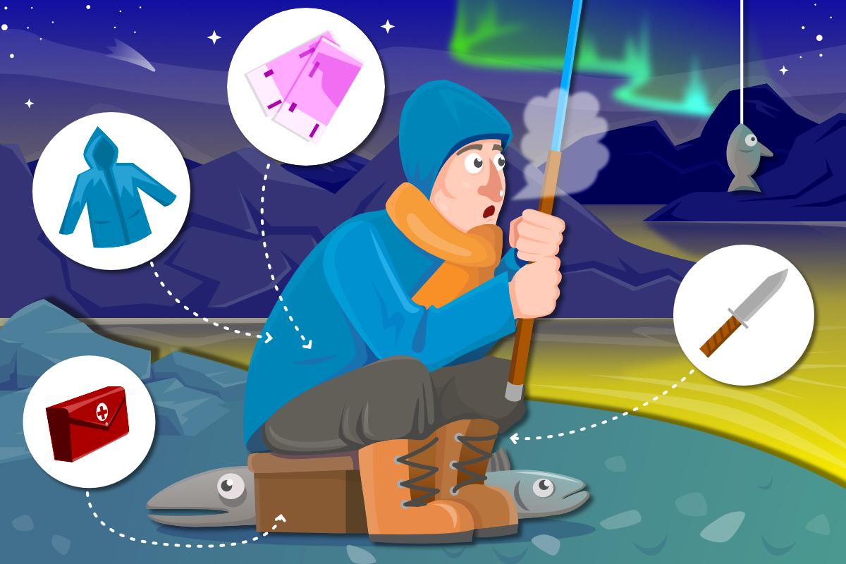 рыбалка страховка